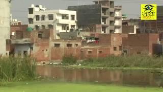 दिल्ली  की कालोनियों का असली चेहरा  // Reality of Delhi Colonies