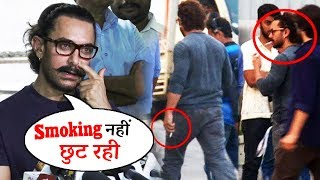 Aamir Khan's One Bad Habit | Aamir Khan GRAND Birthday Celebration