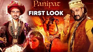 PANIPAT First Look Out | Arjun Kapoor, Sanjay Dutt , Kriti Sanon