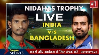 India Vs Bangladesh T20 | INDIA Predicted Playing XI | Delhi Darpan Tv