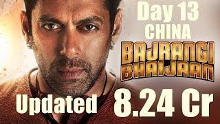 Bajrangi Bhaijaan Collection Day 13 In CHINA Updated