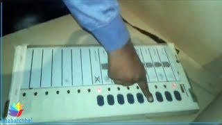 Faulty EVM found in UP Civic Polls 2017