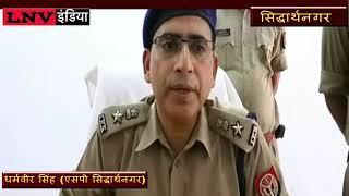 सिद्धार्थनगर- चार हत्यारों को पुलिस ने किया गिरफ्तार