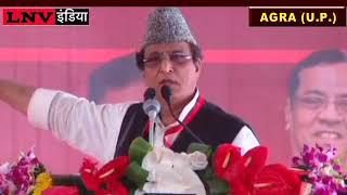 आज़म खान का नरेंद्र मोदी पर बड़ा बयान