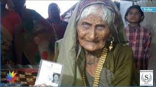 Let's meet oldest voter of Gujarat
