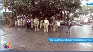 Precautionary measures at Surat's Dumas due to Ockhi cyclone