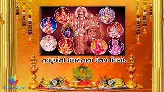 Importance of Shakambhari Navratri