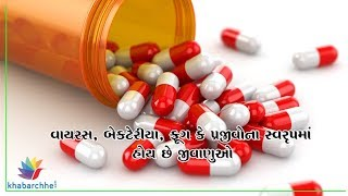 Be aware, if you give antibiotic to your child