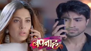 BEPANNAAH Premieres on Colors TV on 19th March: Jennifer