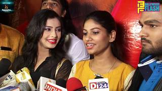 Surya Aur Mehrunissa Film Press Meet & Trailer Launch With Starcast