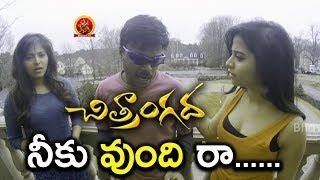 Watch Anjali Slaps Sapthagiri - Sapthagiri Funny Comedy     (video id -  341c95997838c0) video - Veblr Mobile