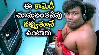 Yogi Babu Non-Stop Comedy Scenes - Latest Telugu Comedy Scenes - Bavani HD Movies