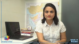 Now opposition getting mad to challenge mad Vikas in Gujarat – Ep. 75