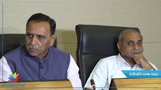 Chief Minister answered on delay for Cabinet meeting