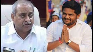 Hardik Patel offered to Nitin Patel