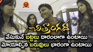Anjali Insults Sapthgiri - Anjali Friends Watches Anjali Behaviour - Chitrangada Movie Scenes