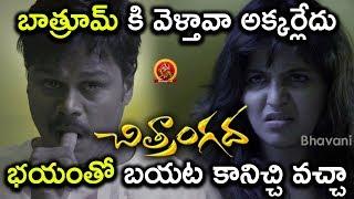 Watch Anjali Slaps Sapthagiri - Sapthagiri Funny Comedy     (video