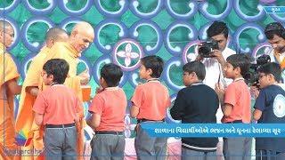 Children enjoyed devotion with the Mahant Swami