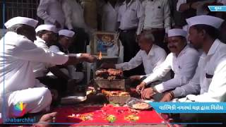 Dalit community did 'Sadbuddhi Havan'