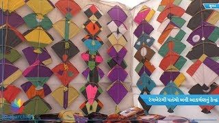 Kites Festival Special 2018 : Markets in Surat flooded with New-themed kites
