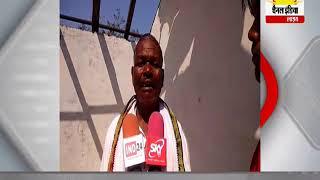 सरपंच के भ्रष्टाचार की सजा भुगत रहे मासूम स्कूल के बच्चे #Channel India Live
