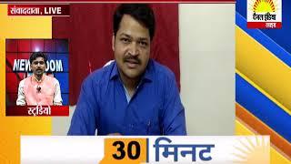 वन कर्मचारी की लंबित मांग को लेकर सौंपा ज्ञापन मुख्यमंत्री के नाम # #Channel India Live