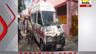 जालौन कालपी के मिर्ज़ामंडीमहिला पर अज्ञात कारणवश आग मे झुलस जाने का मामला #Channel India Live