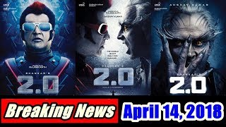 2.0 Release Date Confirmed To April 14 2018