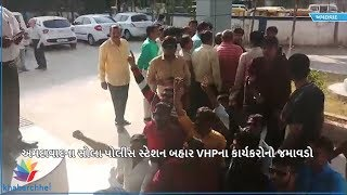 VHP workers demanding to free Pravin Togadia