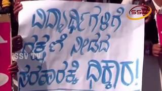 SSV TV 22/12/17 Athyachara & Kole Prakarana Virodisi ABVP Karyakartaru Brahatha Pratibatane. Yadgir