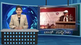 SSV TV Top Suddi-27-12-17