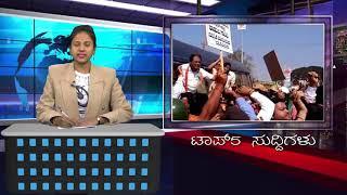 SSV TV Top 5 Suddi-29-12-17
