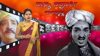 Hasya Chakravarti BALAKRISHNA  01