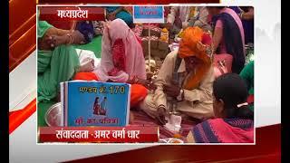 धार - पत्नी के आगे हारा पति - tv24