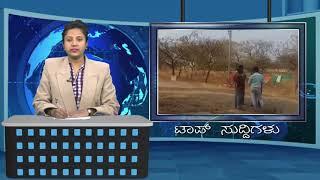 SSV TV Top Suddi-07-01-18