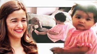 Alia Bhatt 1st Birthday Video With Father Mahesh Bhatt - RARE VIDEO