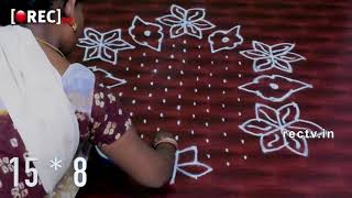 Rangoli Dots With 15*8 | Ugadi Special 2018 | Easy Rangoli | rectv india