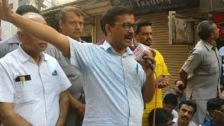 Delhi CM Arvind Kejriwal speaking on sealing issue at Gandhi Nagar Market