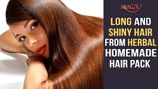 Get Long and Shiny Hair From Herbal Homemade Hair Pack