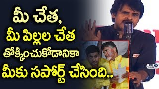 Pawan Kalyan First Time Aggressive Comments on TDP Party | Chandrababu | Nara Lokesh | Top Telugu TV