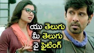 Samantha Compromise With Vikram- Ten Telugu Movie Scenes - 2018 Telugu Movie Scenes