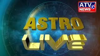 आज का राशिफल#ATV NEWS CHANNEL (24x7 हिंदी न्यूज़ चैनल)