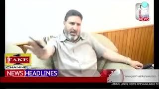 Jammu & Kashmir News Headlines | 13th March