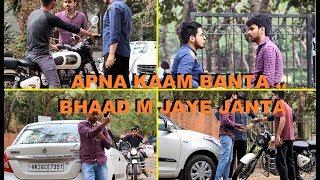 Apna Kaam Banta - Bhaad Mai Jaye Janta | Corrupt Tuber