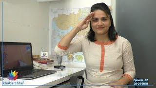 Wishing you a very Happy Republic Day –Ep. 97