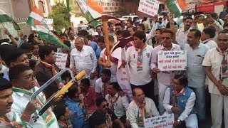 Congress Leaders protest against increased taxes by SMC