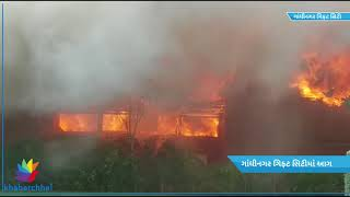 Fire breaks out in gift city Gandhinagar building