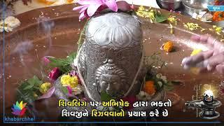 Interesting facts of Kuru Rajeshwar Mahadev Temple