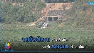 Pollution in River Tapi