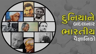 9 Indian Scientists Who Changed the World